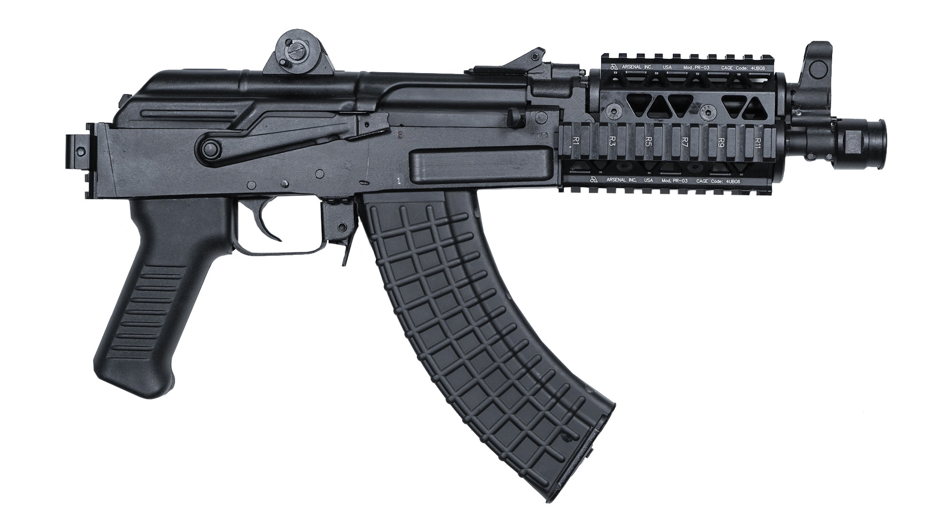 Arsenal, Inc  > Arsenal, US manufacturer and importer of SAM7, SLR