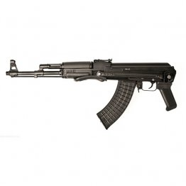 SAM7UF, 7.62x39mm caliber rifle, milled receiver, Under Folding Buttstock, left side view
