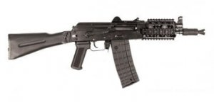 Arsenal SLR-106 SBR (SLR106-55PR) 5.56x45mm Caliber Rifle