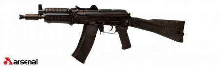SLR104UR-55 5.45x39mm Semi-Automatic SBR