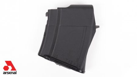 7.62x39mm Black Polymer 5 Round Magazine