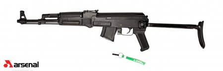 SAM7UF-85C 7.62x39mm Semi-Automatic Rifle