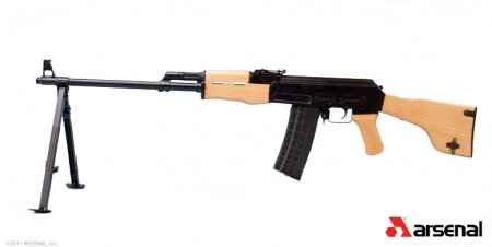 5.56x45mm Semi-Automatic RPK