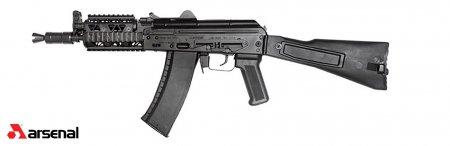 SLR104UR-55R 5.45x39mm Semi-Automatic Rifle