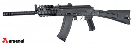 SLR104UR-80R 5.45x39mm Rifle
