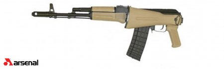 SLR106F-23 5.56x45mm Semi-Automatic Rifle