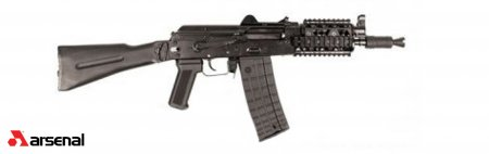 SLR106-55PR 5.56x45mm Plum Semi-Automatic SBR