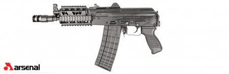 SLR106-58R 5.56x45mm Semi-Automatic Pistol