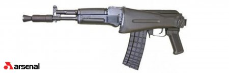 SLR106C-72 5.56x45mm Semi-Automatic Rifle